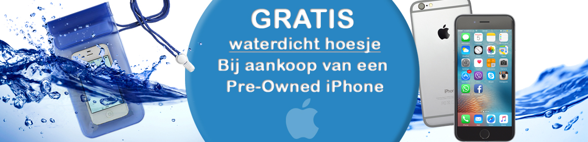 banner waterhoes iphone